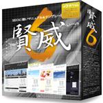 賢威6をメインブログでカスタマイズ込みで導入しました
